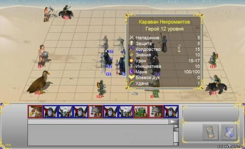 Скачать игру на компьютер казино 3d